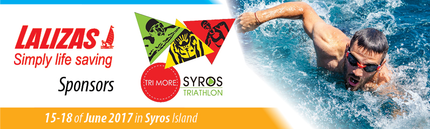 LALIZAS sponsors the 2nd Syros Triathlon
