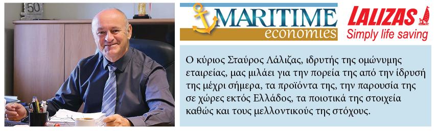 Maritime Economies interviews Mr. Stavros Lalizas