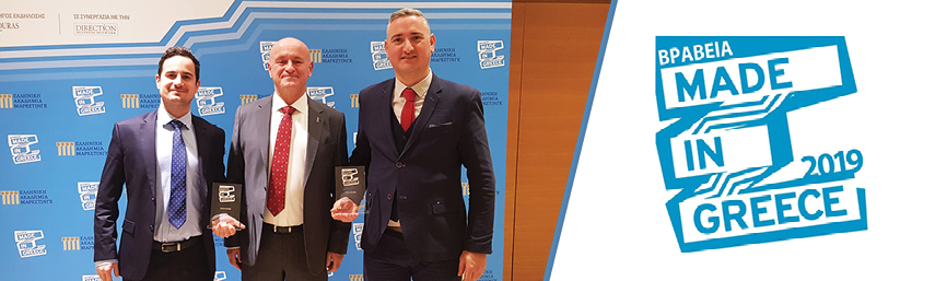 MADE IN GREECE AWARDS 2019: LALIZAS receives two Gold awards from the Greek Marketing Academy
